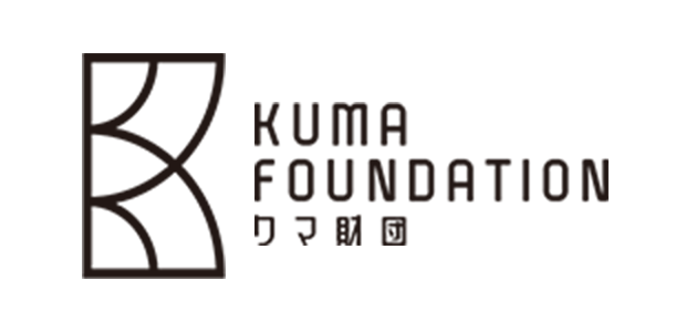 KUMA FOUNDATION クマ財団