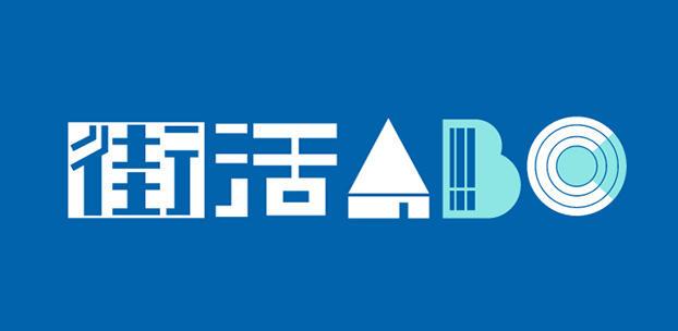 コロプラ、新たな一社提供ミニ番組『街活ABC』を10月2日より放送開始! ~恵比寿エリア×ドラマ×スポット情報×知識をギュッ!と詰め込んだ番組がはじまります~