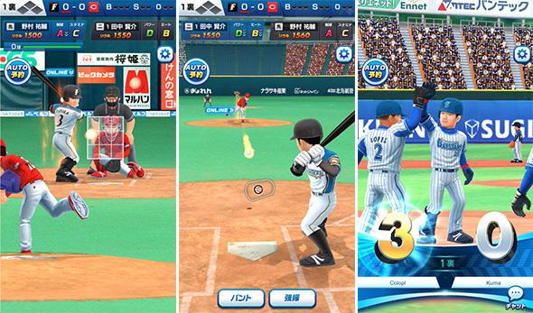 プロ野球バーサス on the App Store -