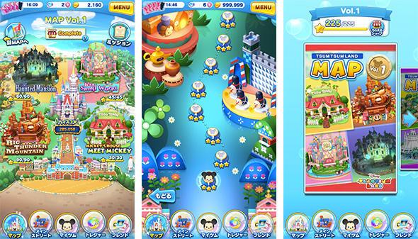 コロプラ、新作パズルゲーム『ディズニー ツムツムランド』を ...