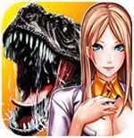 スマートフォンゲーム 恐竜ドミニオン