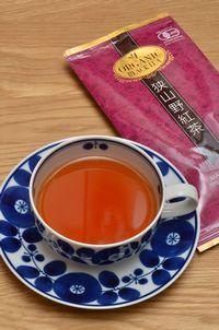 狭山茶増岡園 商品