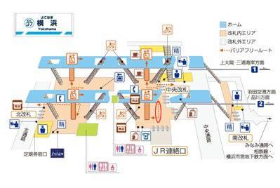 京急横浜駅
