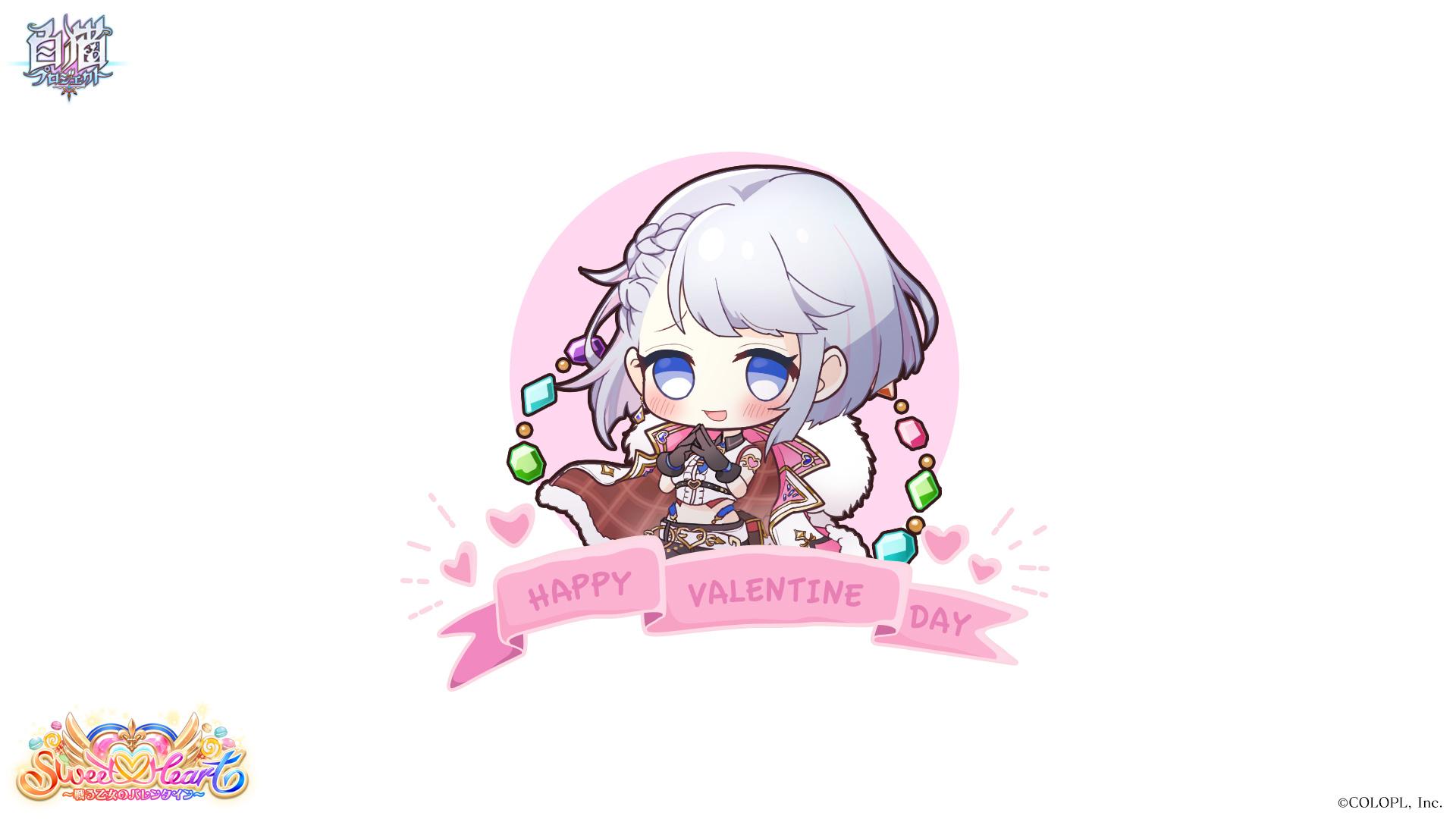 ティナ バレンタイン
