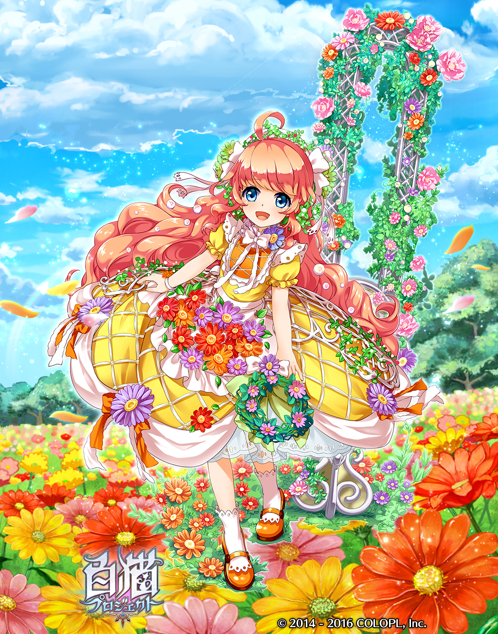 Flower Of Grace 壁紙セット 白猫プロジェクト 公式サイト 株式